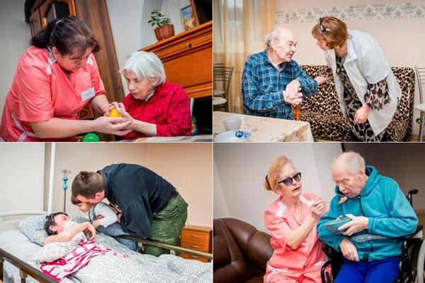 Частный дом престарелых Надежда