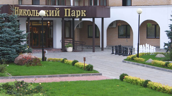 Государственное учреждение города Москвы пансионат «Никольский Парк»