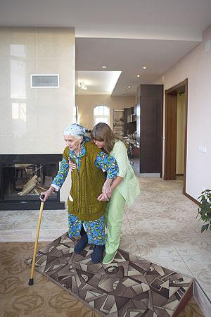 Частный дом престарелых «Времена года»